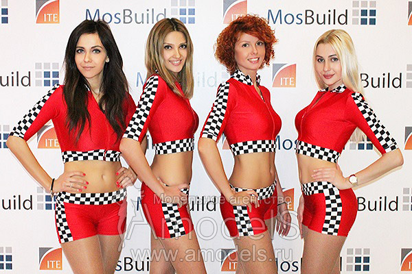 девушки на выставку работа москва