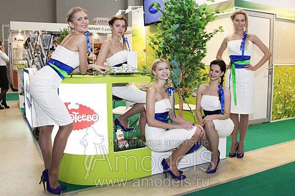 работа для девушек на выставках москва
