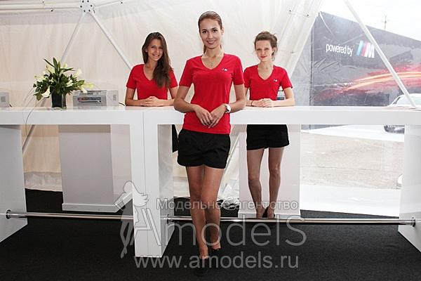Москва работа на выставках для девушек поддержать девушку своими словами когда она устала на работе